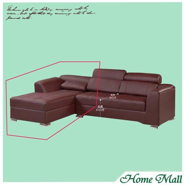 HOME MALL~里昂半牛皮沙發躺右貴妃椅 $17550~(雙北市免運費)7K