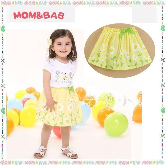 【破天荒六折出清】❤大老婆小寶貝❤ mom amd bab 夏款女寶寶秀氣花朵小短裙(6M-6T)