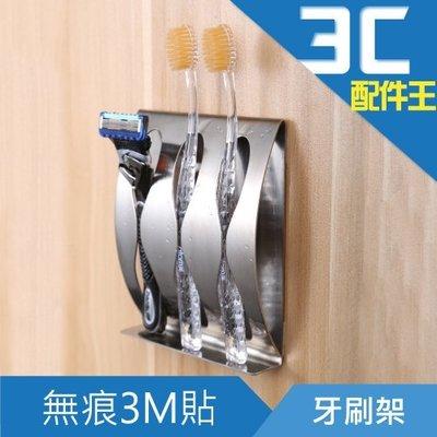 Lestar 免鑽洞 304不鏽鋼 3M無痕黏貼式牙刷架 3孔 置物架 黏式 免釘 防水 防潮 浴室 浴廁