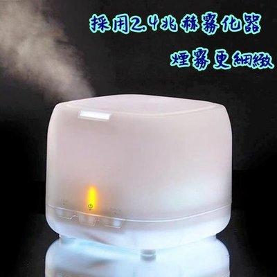 【單機】 400ml容量 日式無印刷噴霧水氧機 加濕器 擴散器 薰香機 MD400