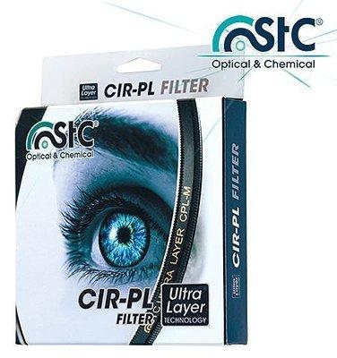 【相機柑碼店】 STC Ultra Layer CPL偏光鏡 58mm
