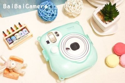 Baibai Camera  水晶藍 ...