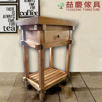 【益慶大熊傢俱】G005 老柚木 餐盤櫃 收納櫃 置物櫃 櫥櫃 矮櫃 碗盤櫃 功能櫃 原木高腳櫃 實木電話几