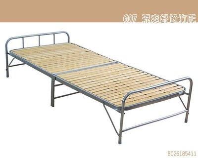 ~*麗晶家具*~ 607 涼爽舒適竹床 兩秒收合 免組裝 可折疊折疊床 單人床 看護床 外傭床  躺椅 鐵床