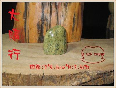 *墨言齋*6001-4 黑金凍石 特選隨型章印石 (印石 練習石) 現貨~