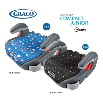 @企鵝寶貝@ Graco-Compact Junior 幼兒成長型輔助汽車安全座椅/輔助汽座/汽座輔助墊/增高墊