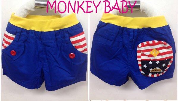 全館滿699免運【MONKEY BABY 】紅色橫條立體口袋藍色平織短褲(3118)
