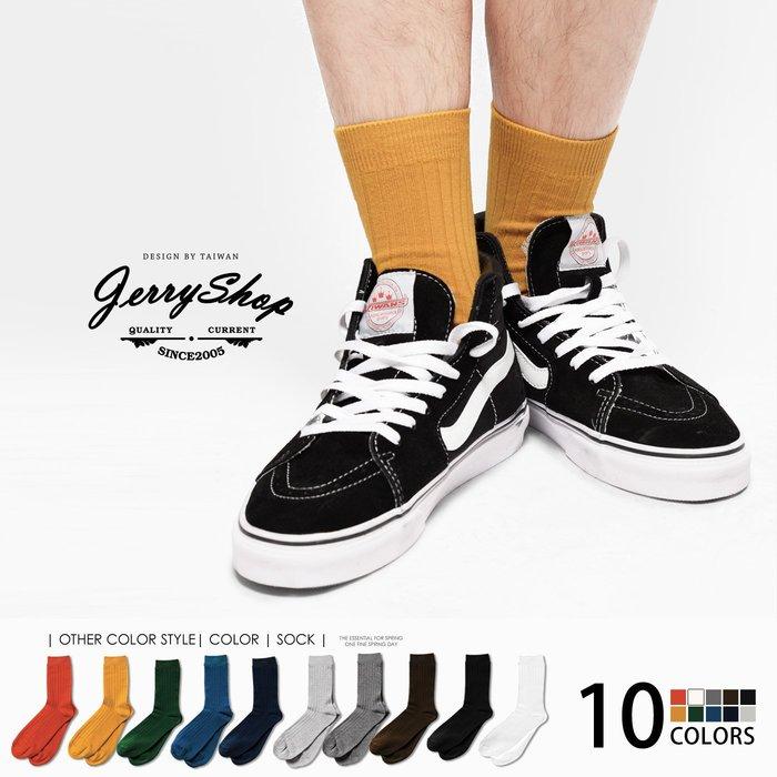 襪子 JerryShop【XHBB001】韓版馬卡龍玩色素面中筒襪(10色) 素色 百搭 長襪 色襪 文青