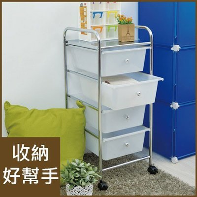 臥室/客廳【居家大師】G193 可移式四層白色抽屜收納箱/收納盒