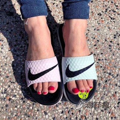 {潮鞋瘋}Nike Wmns Benassi Solarsoft粉紅 黑勾 輕量舒適中底拖鞋 女段 705475-602