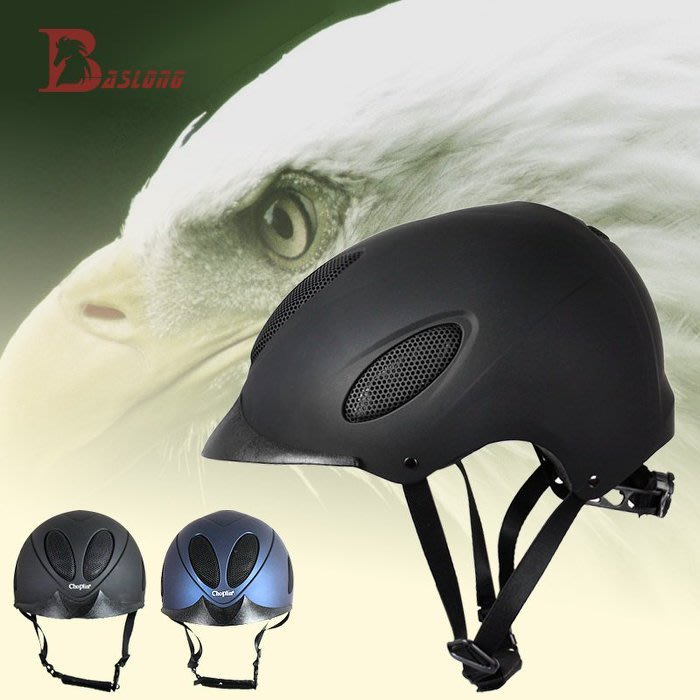 新款CHOPLIN馬術騎馬頭盔鷹眼頭盔堅固透氣通風吸汗馬帽 機車頭盔
