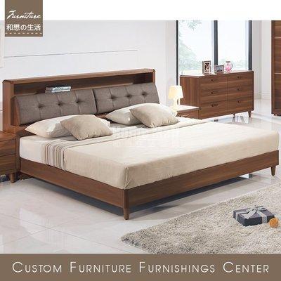 HOME MALL~北歐雙人加大6尺床箱式床架 $12000~(雙北市免運費)7B