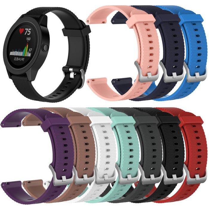 小宇宙 佳明 Garmin Vivoactive 3 智能手錶菱形紋矽膠運動錶帶 Forerunner 645 替換腕帶