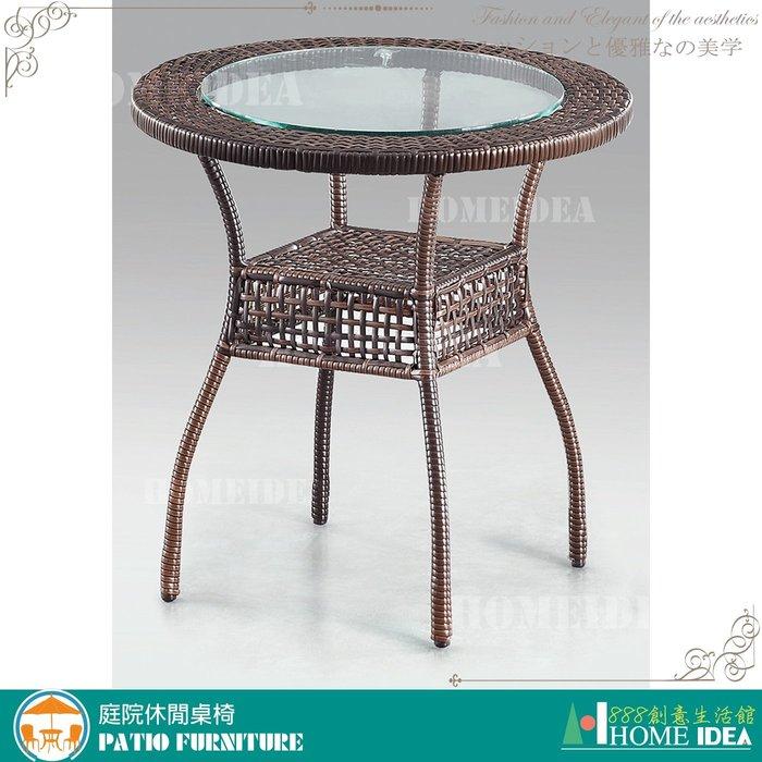 『888創意生活館』047-C650-7黑色休閒桌812$1,800元(26餐桌椅躺椅折合桌椅休閒椅)屏東家具
