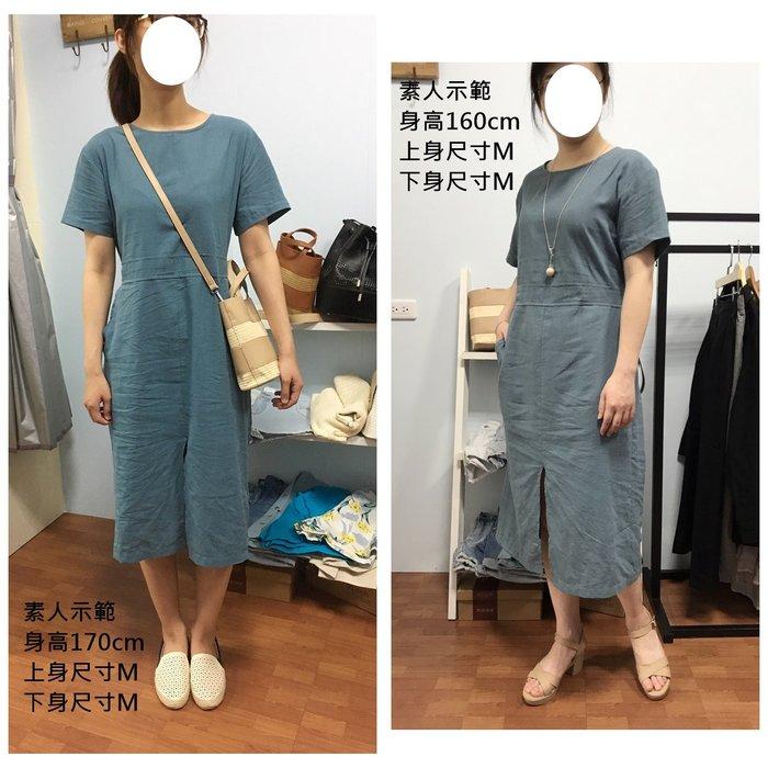 正韓【Meet Shop】Jul-10 簡約前開岔設計棉麻口袋長洋裝 鬆緊腰頭 藍綠現貨 單一尺寸