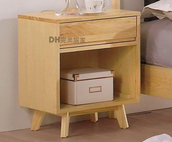 【DH】貨號G509-5《麥登》1.5尺實木單抽床頭櫃/床邊櫃(圖一)˙質感一流˙沉穩設計˙主要地區免運