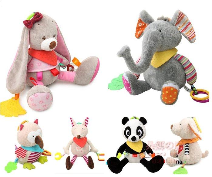 朵媽の店 多款任選 多功能動物車掛 床掛 安撫玩具 安撫玩偶 多觸感玩具帶牙膠 響紙 安全鏡 推車 嬰兒床都適用