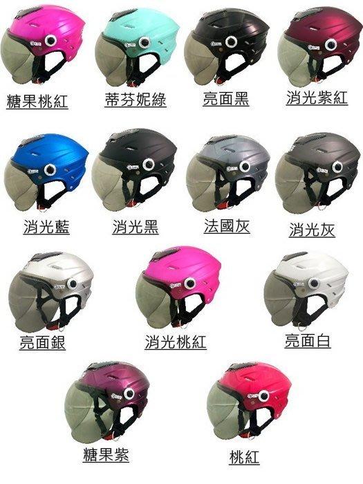 [小齊安全帽] gp5  020  亮黑色 雪帽 +020電彩鏡片+039淺茶鏡片+039電彩鏡片