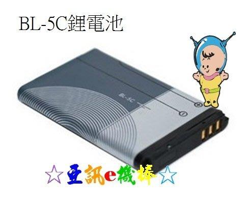 好久不見 HY-230 音樂播放器 專用 BL5C電池$150