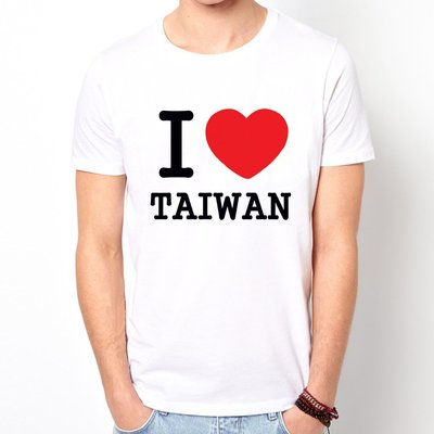 【Dirty Sweet】I Love TAIWAN 短袖T恤-白色 我愛台灣 亞版