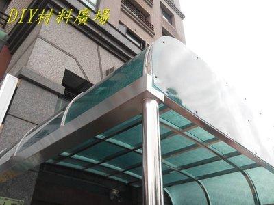 工廠直售更便宜※購物即享95折 採光罩 PC板耐力板(GRT板綠色單面顆粒2mm實際1.65mm)每才25元,滿額免運費