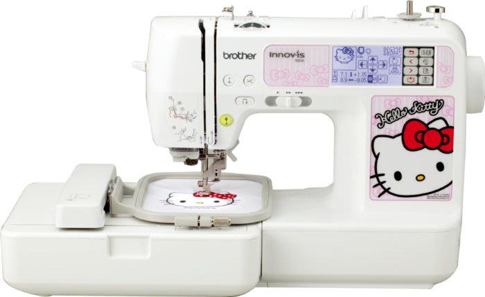 全新 Hello Kitty NV-980K 電腦刺繡縫紉機.天祥縫紉機行