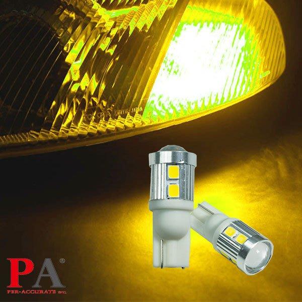 【PA LED】特調光色 T10 T15 10晶 2835 SMD LED 魚眼透鏡 黃金光 黃光 方向燈 小燈 定位燈