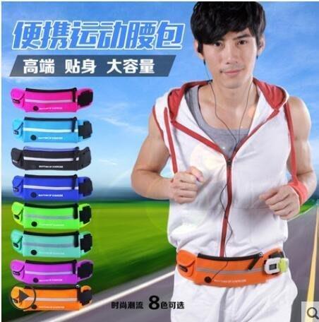 CAE 腰包 男女户外防水音樂多 馬拉松跑步包 水壺自行車健身手机包