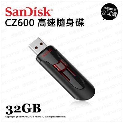 【薪創忠孝新生1】SanDisk Curzer Glide CZ600 32GB 32G USB3.0 隨身碟 USB