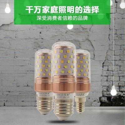 5Cgo【權宇】歐楚 普通開關即可控制 白光暖白光自然光三色變光LED玉米燈燈泡E14 E27 9W 12W 15W含稅