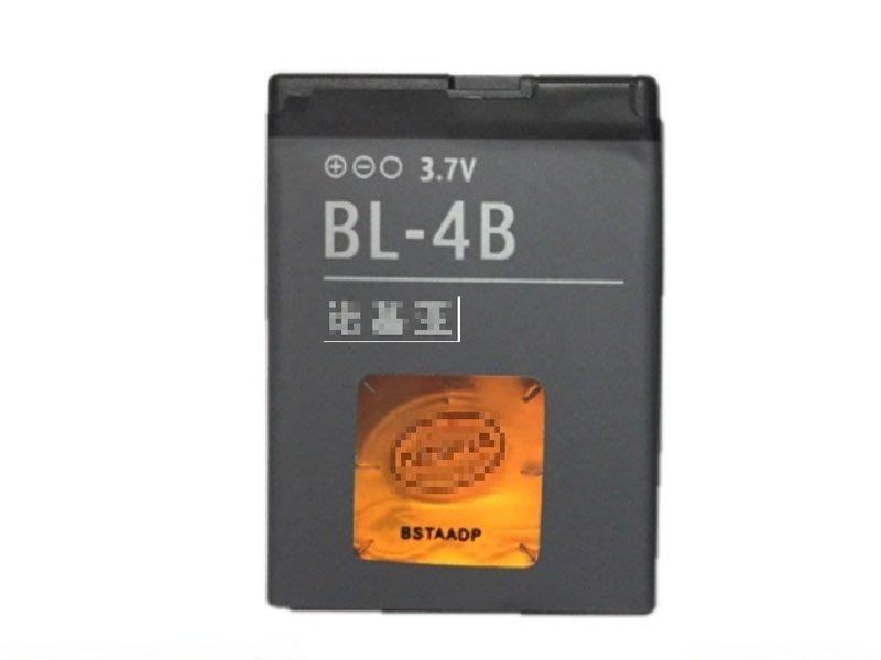 【軒林】附發票全新BL-4B 電池 適用 PAPAGO P9 NOKIA 1606 2605 6111 #H030C