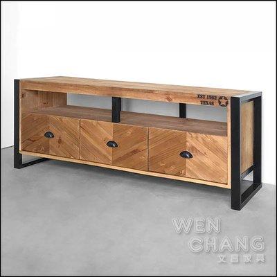 訂製品 魚骨拼三抽電視櫃 置物櫃 CU044 *文昌家具*