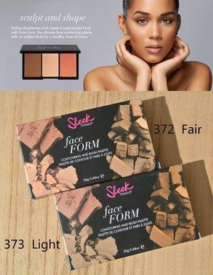 【愛來客 】英國Sleek Face Form Kit    FAIR /  LIGHT 三色陰影高光腮紅修容組修容盤