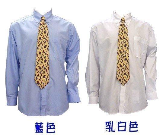 「喜樂屋戶外」上班族需穿制服的COOLMAX吸濕排汗衫長袖襯衫 排汗衣 長袖襯衫 台灣製-B0601