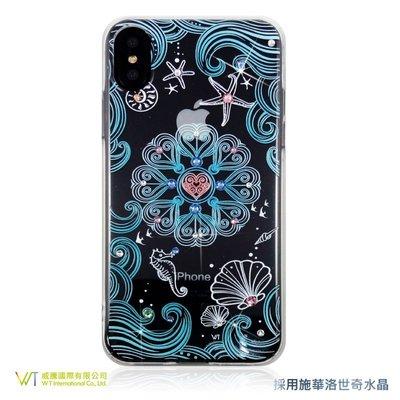 【WT 威騰國際】WT® iPhone X 施華洛世奇水晶 奢華 彩鑽保護殼 -【心心相印】