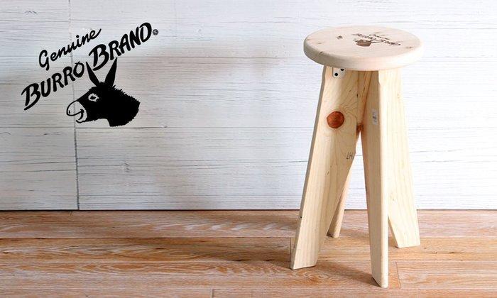 "GOODFORIT / 美國車庫家具Burro Brand 24""四片式松木木凳"