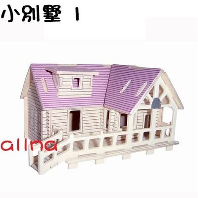 現貨G-PH021小別墅四聯木質拼圖 組合式拼圖 DIY木質拼圖 3D立體拼圖 立體模型