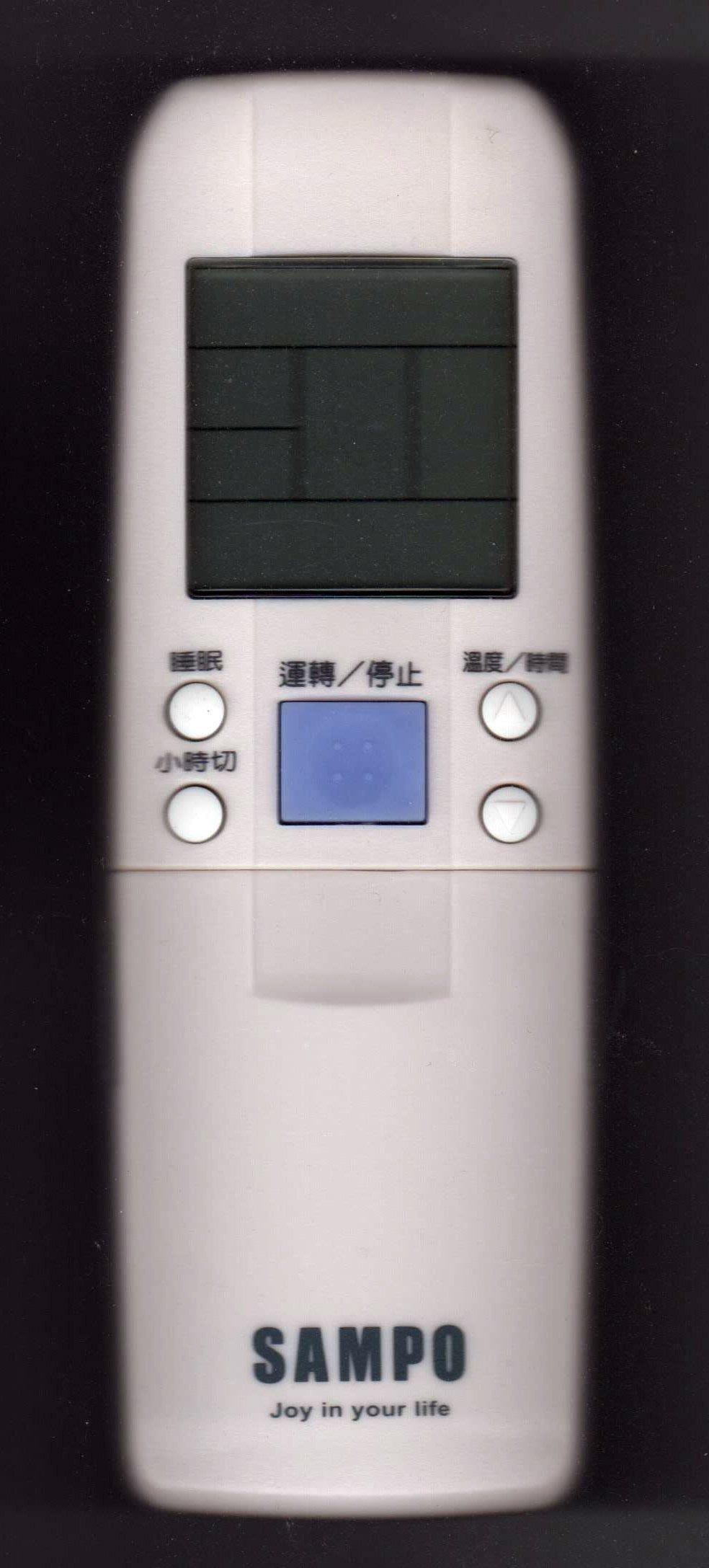 【遙控王】SAMPO 聲寶 原廠冷氣 遙控器_ID12-0088-03Ⓐ