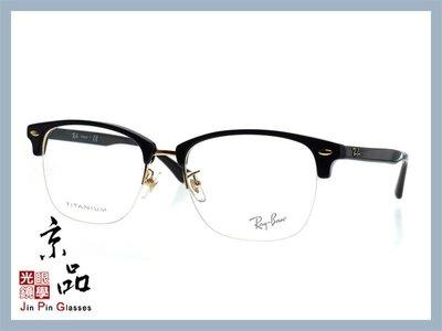 ☆京品眼鏡☆ 雷朋 RB 5357 TD 5707 亮黑色方形半框 金色鈦合金 光學眼鏡 RAY BAN 旭日公司貨
