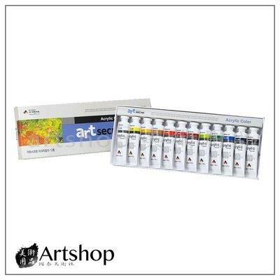 【Artshop美術用品】韓國 Art Secret 秘密壓克力顏料 20ml (12色)
