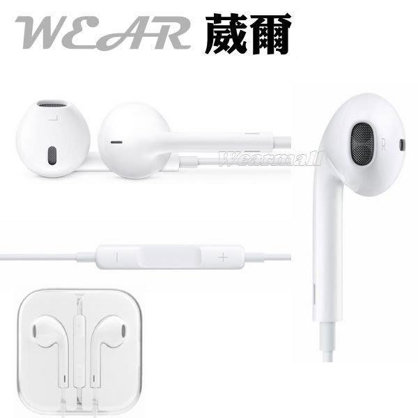 APPLE EarPods【原廠耳機】iPad air 2 iPhone 6 iPhone 7 Plus iphone5