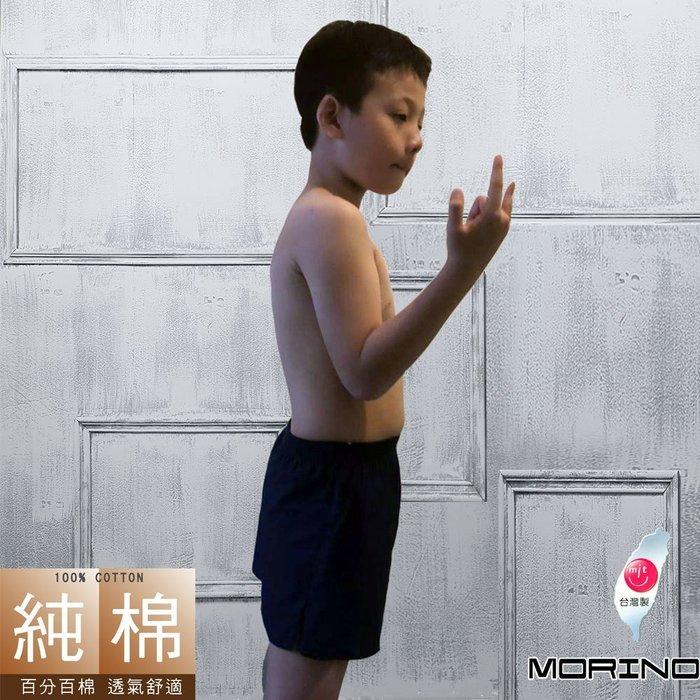 MORINO 時尚機能~童裝【MORINO】純棉~兒童耐用織帶平口褲/四角褲/家居褲(超值4件組)免運