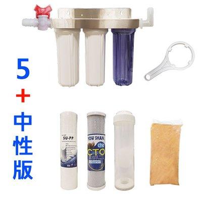 【清淨淨水店】中性版白鐵吊片三胞胎/304材質不生鏽耐用型含濾心/接頭組合(5+C組合)945元。