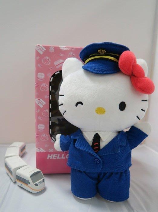 41+現貨免運費 超特價列車 新太魯閣 Hello Kitty 台鐵聯名款 台鐵站長 絨毛玩偶 凱蒂貓 小日尼三