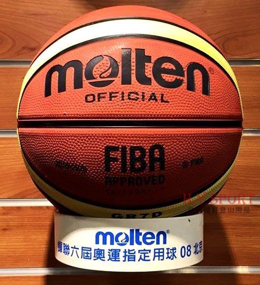 【H.Y SPORT】MOLTEN  7號籃球  深溝12貼片七號橡膠籃球 BGR7D-YBW(現貨十款) 附球網和球針