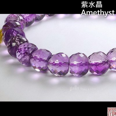 ✡紫水晶手珠✡9mm切角珠25顆✡23.7公克✡內圍15.7✡ ✈ ◇銀肆晶珄◇ 6039am