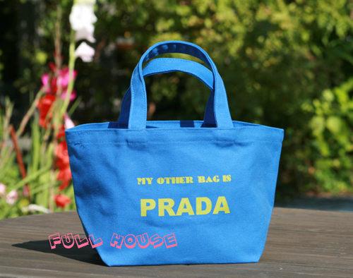 【FULL HOUSE 】  Jessica Kagan Cushman 標語 Prada LOGO購物袋 FINAL SALE