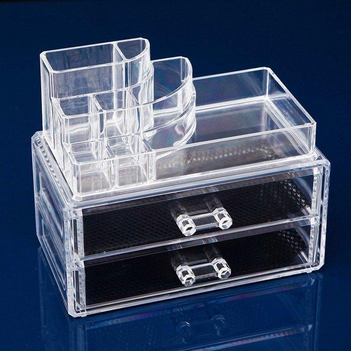 ☆新款中號帶抽屜式桌面收納盒日本收納盒亞克力透明化妝品收納盒~現貨喔~
