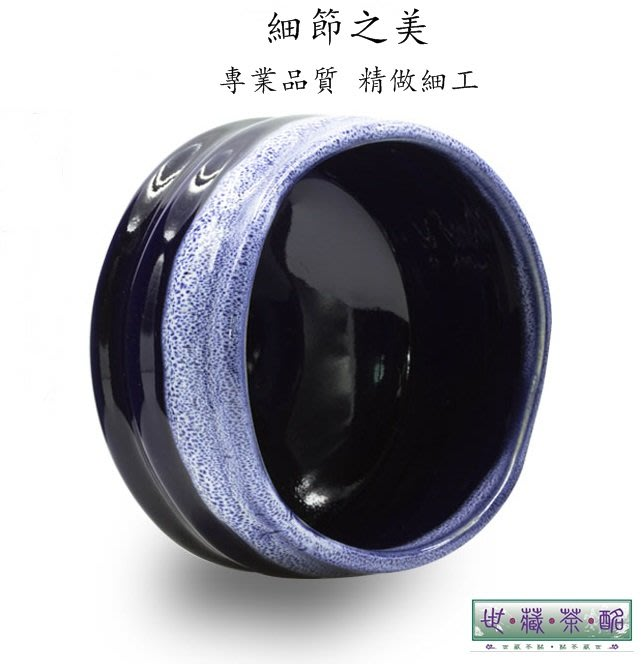 世藏茶酩|茶具|日本茶道抹茶碗 日本窯變釉碗 陶瓷抹茶碗 抹茶碗日本進口 雲層色
