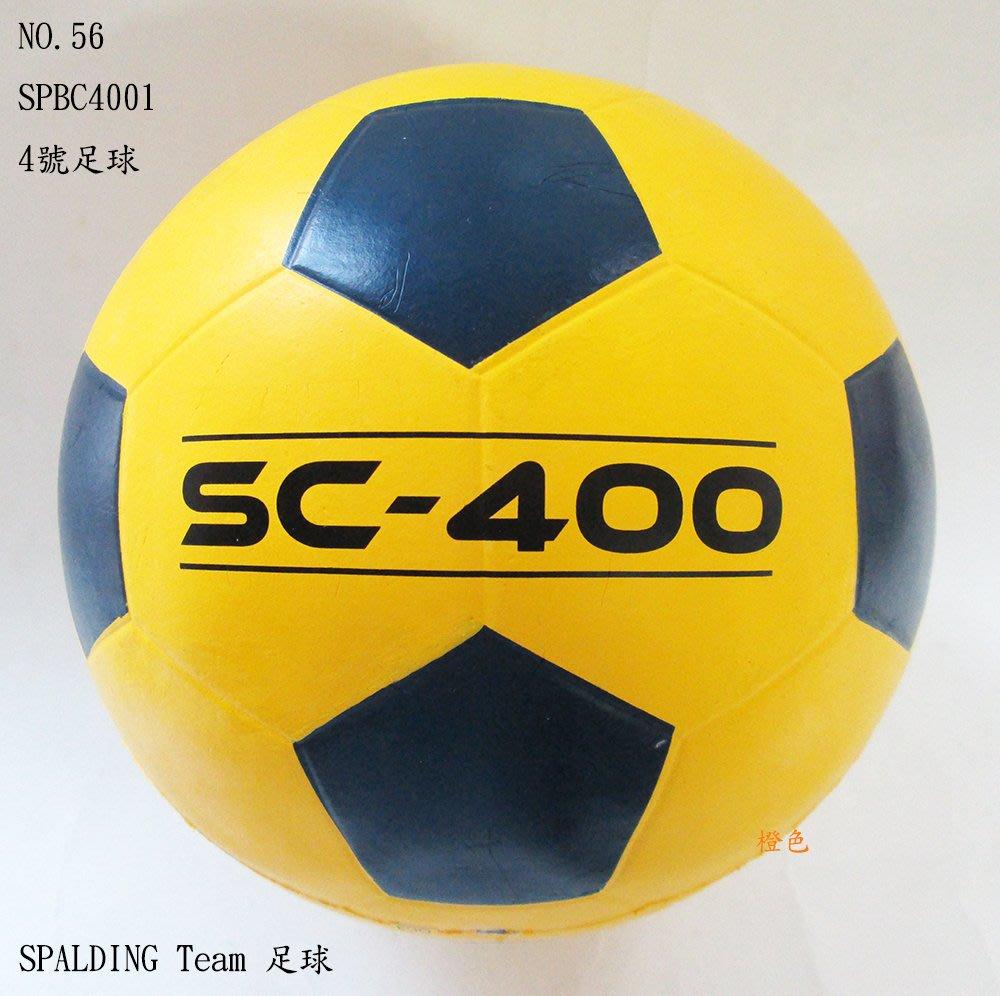 橙色嚴選正品【斯伯丁 4號足球】SPALDING Team足球(黃) NO.56-SPBC4001 每個